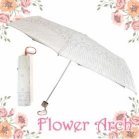 《50cm》折りたたみ傘 軽量 レディース おしゃれ かわいい フラワーアーチ柄