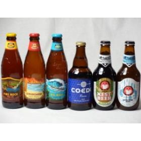 クラフトビールパーティ6本セット ハワイコナビールファイアーロック・ペールエール355ml ロングボードアイランドラガー355ml ビッグウ