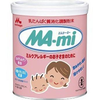 エムエー・ミー 大缶(800g)[アレルギー用ミルク]【送料無料】