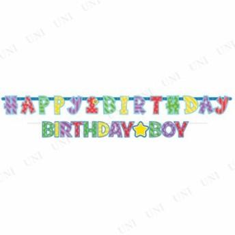 !! コンボパックレターバナー スウィートリトルカップケーキボーイ パーティーグッズ 飾り付け 誕生日 ガーランド ハーフバースデー ケー