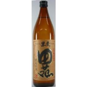 【田苑酒造】黒麹仕込み田苑(麦)  甕壷貯蔵 900ml 麦焼酎