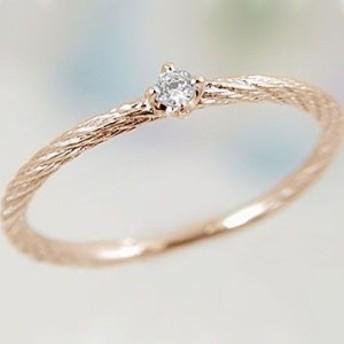 ピンクゴールド ダイヤピンキーリング ダイヤモンド K10pg指輪ダイヤ0.03ct