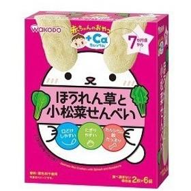 赤ちゃんのおやつ+Ca カルシウム ほうれん草と小松菜せんべい 20g(2枚6袋入)