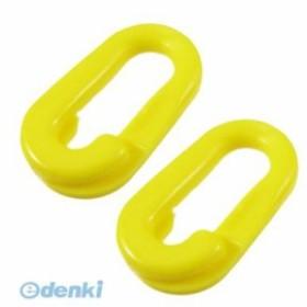 [4996368080333] プラスチック ジョイント #8 黄色 2個入り