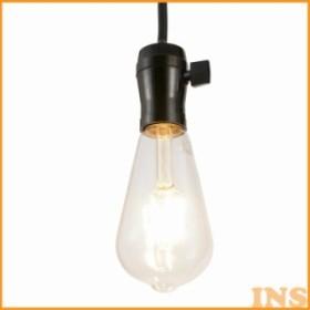 LED小型ペンダント SPE-140BK 送料無料電球 LED 長寿命 省エネ SWAN 電球長寿命 電球SWAN LED長寿命 長寿命電球 SWAN電球 長寿命LED スワ