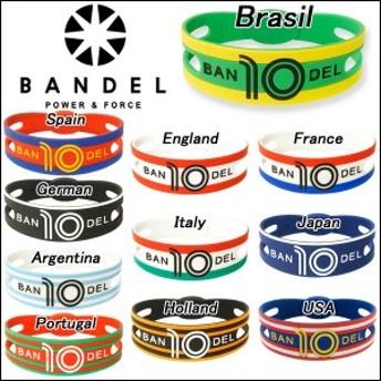 BANDEL バンデル ワールドフットボール ブレスレット メンズ レディース 男性用 女性用 男女兼用 ユニセックス スポーツ トレーニング ba