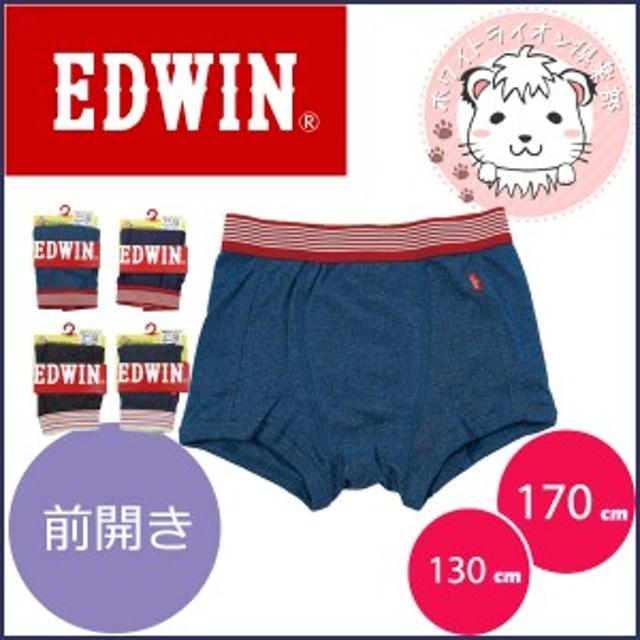 2de07d5057511 EDWIN エドウィン ボクサーパンツ 前開き 男の子用 ボクサーブリーフ 130cm-170cm