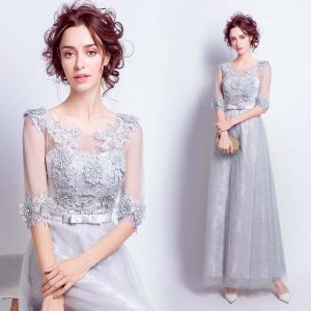 豪華なドレス 刺繍 カラードレス半袖 ロングドレス パーティードレス 演奏会 結婚式 二次会 花嫁 ウエディングドレス 2017新作