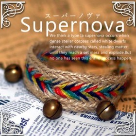 Supernova スーパーノヴァ/開運ブレスレット 金運 財運アップ 幸運 開運  お守り パワーストーン