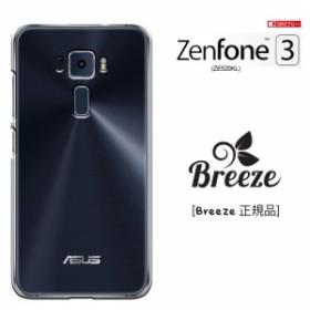 ASUS Zenfone3 ZE520KL カバー zenfone3 ケース ze520kl ZenFone 3 カバー Simフリー 透明 ハードケース シンプル/ケース