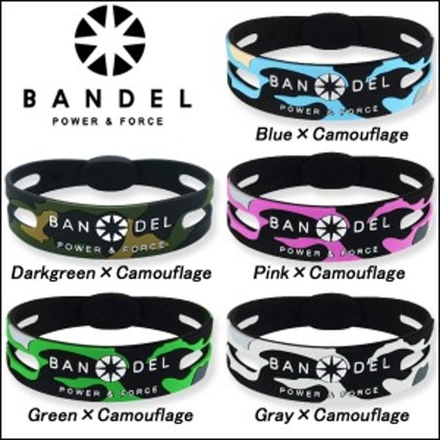 BANDEL バンデル ブレスレット メンズ レディース 男性用 女性用 男女兼用 ユニセックス スポーツ トレーニング bandel-bracelet-1