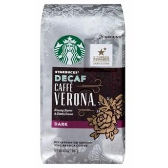 スターバックス Starbucks カフェインレス カフェベロナ ブレンドコーヒー グラウンドコーヒー(挽き豆)340グラム スタバ