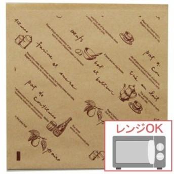 【送料無料】バーガー袋 未晒ティータイムM 4000枚