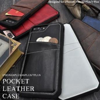 iPhone6Plus iPhone6sPlus iPhone7Plue iPhone8Plus用 ポケット付きレザーデザインケース/シンプルな背面保護カバー【SoftBank/au/docomo