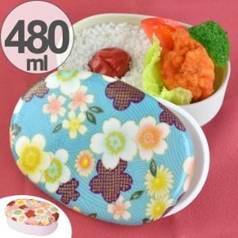 お弁当箱 日本製 ランチボックス HAKOYA(ハコヤ) 布貼小判一段弁当 480ml 1段 加賀桜 ( 電子レンジ対応 食洗機対応 弁当箱 小