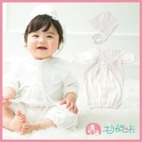 【送料無料】セレモニードレス (ドレス・フード 2点セット) 日本製  お宮参り 男の子 女の子 新生児 オールシーズン 50cm~60cm ER2477