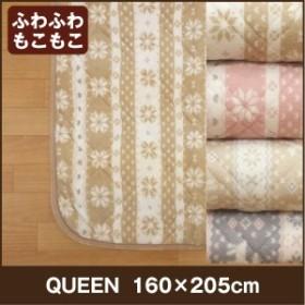 ふわふわ敷きパッド クイーン 160×205cm あったか快適に使えます敷きパット/敷パッド/敷パット/ベッドパッド/ベッドパット/ベットパ
