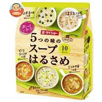 送料無料  ダイショー  おいしさいろいろ  5つの味のスープはるさめ  159.4g×10袋入