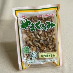 やまくるみ|信州長野県のお土産(おみやげ)胡桃 クルミ お土産通販