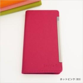 アウトレット 半額以下 980円 スマホケース 手帳型 スマホカバー 携帯ケース 携帯カバー 特別セール シンプル ホットピンク SC