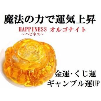 金運・くじ運・ギャンブル運UP+オルゴナイトパワー( ゜Д゜)ルチルクォーツ★ハピネスオルゴナイト★パワーストーン★護符
