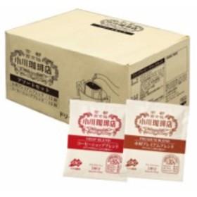 ドリップコーヒー アソート 10g×1パック(30袋入) 小川珈琲