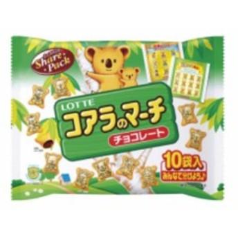 まとめ買い10パックセット ☆コアラのマーチ シェアパック 1袋(約6個入)×1パック(10袋入) ロッテ