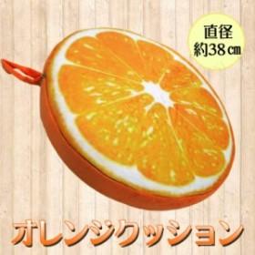 Funderful オレンジクッション 寝具 生活雑貨 日用品 おもしろ雑貨 面白雑貨