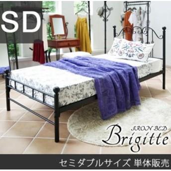 豪華ポイント20%還元!!【<セミダブル単品>Del Sol ブリジットベッド ベッド セミダブル セミダブルベッド セミダブルサイズ セミダブ