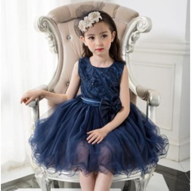 05f6e19406f72 ネイビー ワンピース 子供ドレス フォーマル ドレス 演出 お姫様 お嫁さん フラワーガール ドレス ジュニア 大きいサイズ