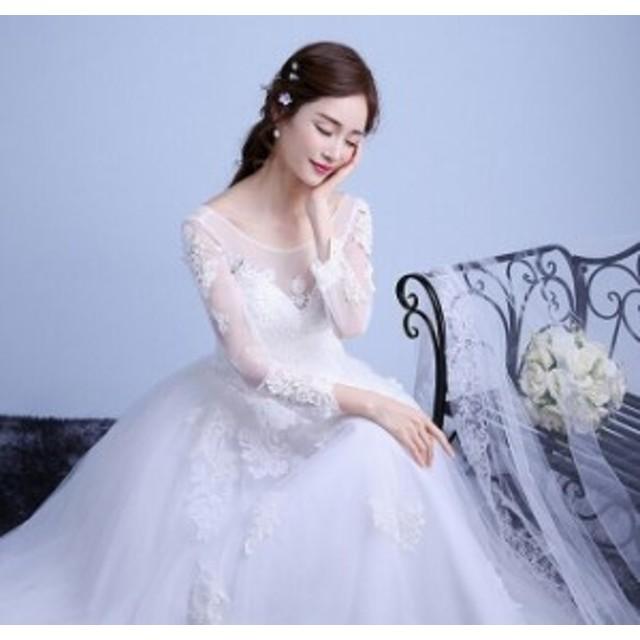 cdb92b9e6cde7 ウェディングドレス 結婚式 花嫁 二次会 パーティードレス プリンセスライン ウエディングドレス ブライダル 手作り 長袖 白
