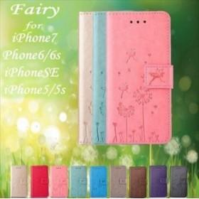 iPhoneX/8/7/6s/6/SE/5s/5 リストストラップ付 横開き 手帳型 レザーケース フェアリー