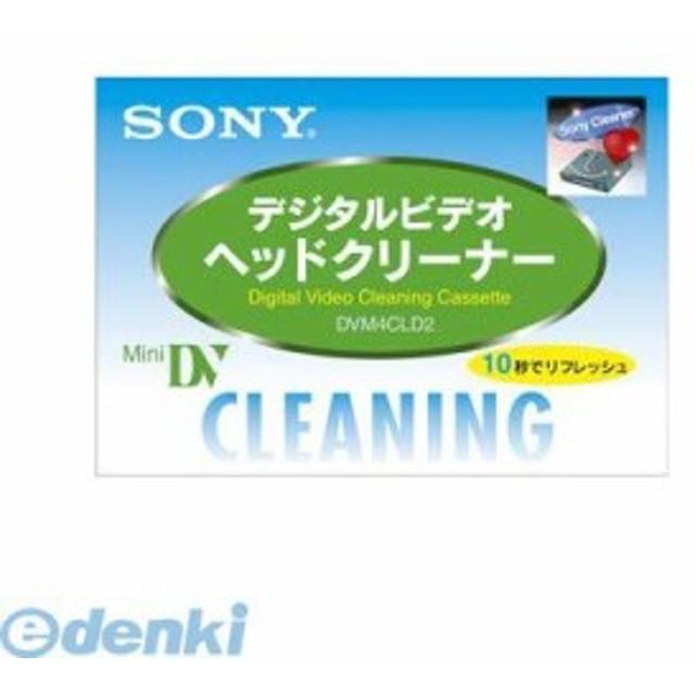 ソニー [DVM4CLD2] ミニDV用クリーニングカセット(乾式)