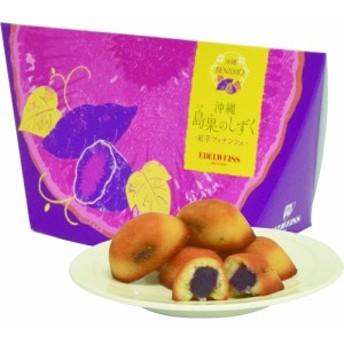 島果のしずく 紅芋フィナンシェ4個入り|バレンタイン|ケーキ|エーデルワイス[食べ物>スイーツ・ジャム>ケーキ]