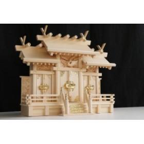 匠造り ■ 木曽ひのき ■ 彫物彫刻付 ■ 屋根違い三社 ■ 鳳凰 ■ 神棚
