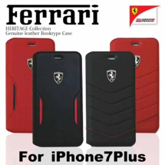 d6c3f415c4 エアージェイ フェラーリ iPhone7Plus 手帳型ケース Ferrari カバー アイフォン7プラス ブラック レッド