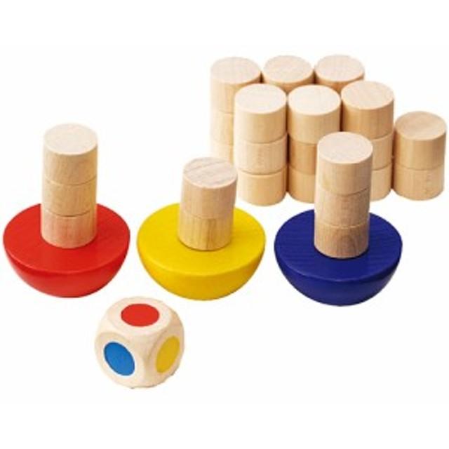 869d4a9ce74781 知育玩具 4歳 5歳 セレクタ社 バランスゲーム 子供 おもちゃ ドイツ 誕生日プレゼント