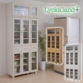 Lycka land 食器棚 90cm幅 上置きセット