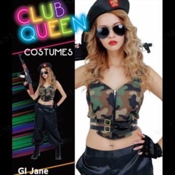 CLUB QUEEN GI Jane(GIジェーン) 仮装 衣装 コスプレ ハロウィン 余興 大人用 コスチューム 女性 アーミー サバイバルゲーム レディース