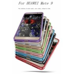 HUAWEI Mate 9用軽量メタル/アルミバンパー/フレーム/金属アルミカバー/シンプルサイドバンパー/鮮やか【F613】