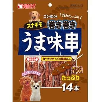 【サンライズ】ゴン太のスナギモ巻き巻き うま味串 14本