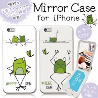 鏡付き ミラー付き iPhoneケース iPhoneXR/XSMAX iPhoneX/Xs iPhone8/7 ケース ICカード収納 スマホカバー スマイル ナイス NICE