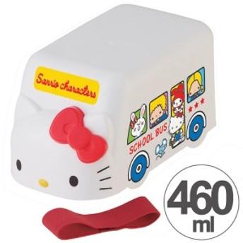 お弁当箱 バス型ランチボックス サンリオキャラ 70s 2段 460ml キャラクター ( ランチボックス シール容器 弁当箱 子供用弁当箱
