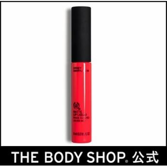 正規品 マット リップリキッド 014 シドニーアマリリス 8ml THE BODY SHOP ボディショップ リップカラー ポイントメイク 口紅 リップ