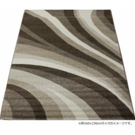 輸入絨毯 輸入カーペット ラグ じゅうたん マット ウィルトン トルコ製 約160×230cm ストーム (SUL) ブラウン