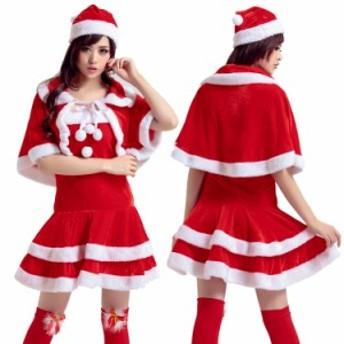 クリスマス ハロウィン仮装衣装  コスプレ サンタクロース コスチューム 3setケープ帽子つきワンピース[F]