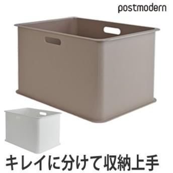 収納ケース カラーボックス用 収納ボックス 深型 プラスチック製 日本製 ( 収納 衣類収納 カラーボックス インナーボックス 小物収