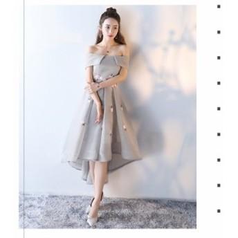 豪華なドレス ひざ丈 マキシ丈 ブライズメイドドレス/フォーマルドレス パーティードレス 結婚式/ 二次会 披露宴 演奏会
