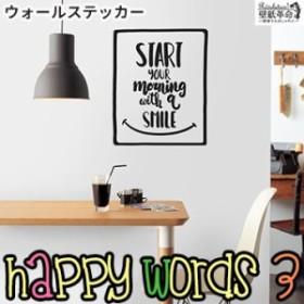 【ウォールステッカー】HAPPY WORDS3 フレーム 北欧 ジュブリー 貼ってはがせる かわいい はがせる 額縁 英字 英語