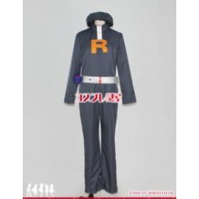 【コスプレ問屋】ポケットモンスター(POCKET MONSTERS・ポケモン)★ロケット団したっぱ☆コスプレ衣装